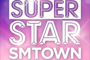 SuperStar SMTOWN MOD APK